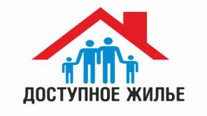 9 сентября 2020 года под председательством Заместителя Председателя Правительства – Министра строительства, транспорта и дорожного хозяйства Республики Мордовия состоялось заседание межведомственной комиссии