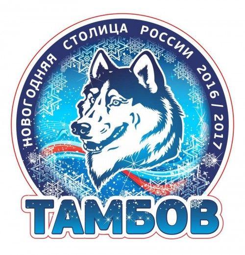 Воронежцев позвали наоткрытие штаб-квартиры Деда Мороза на основном рынке