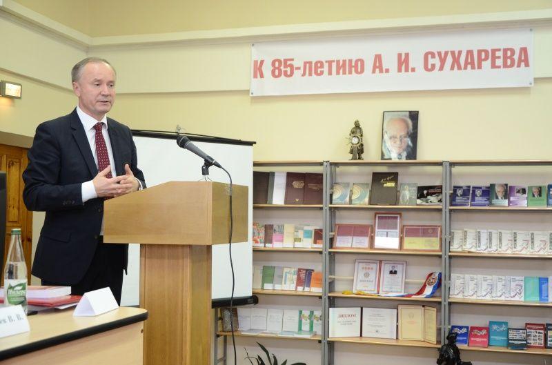 В Мордовском университете открылась Всероссийская научно-практическая конференция, посвящённая 85-летию А.И. Сухарева