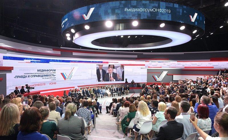Президент Владимир Путин на Медиафоруме в Сочи: «Во многом  с Мордовии можно брать пример!»