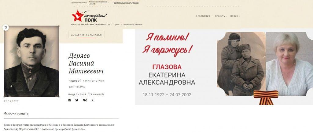 5_Архивисты к 75-летию Победы.jpg