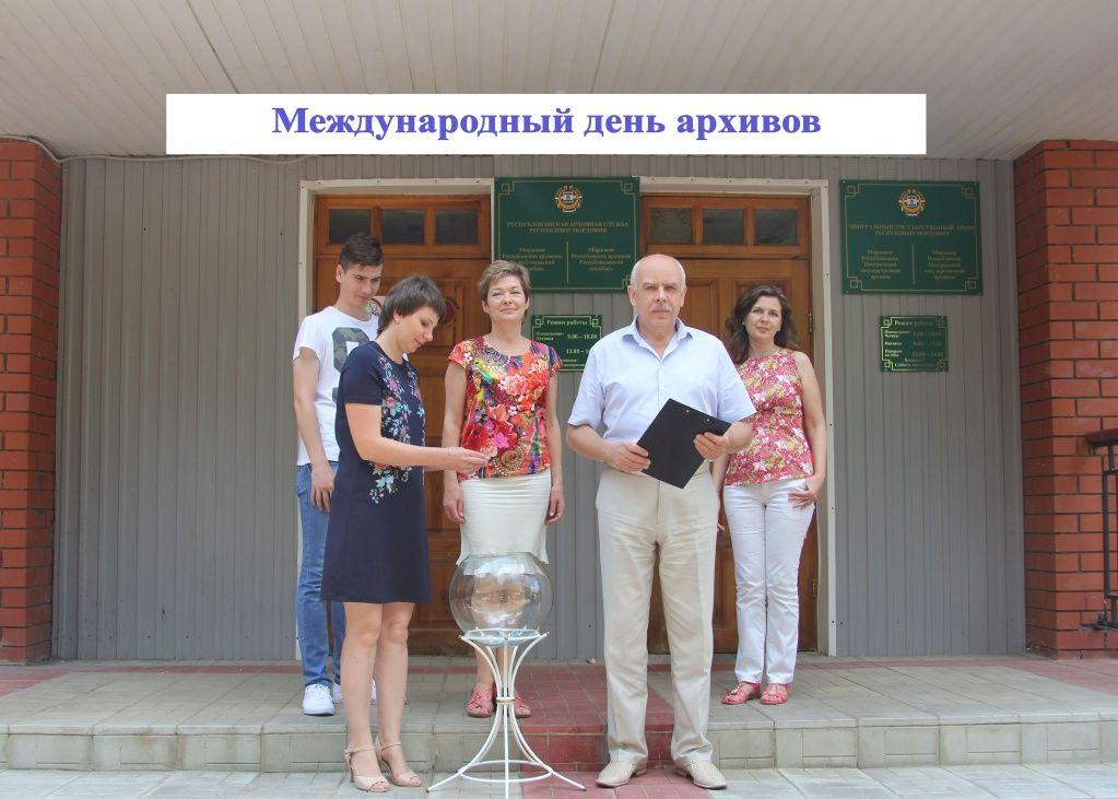 6_День архивов_10.06.20191.jpg