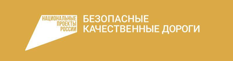 В р. п. Зубова Поляна в 2021 году отремонтировали проезд Калинина